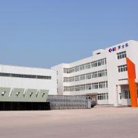 泸州开士乐工程技术有限责任公司