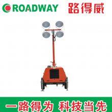 拖车式照明车 路得威实力厂家金卤灯RWZM42C照明车【价格面议】