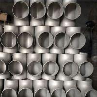 威思凡专业生产不锈钢304冲压工业三通无缝弯头焊接三通