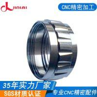 压铸厂家专业提供加工锌合金各种类高压铸造压铸 铝合金精密压铸 可来图定制