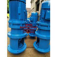 立式3KW/4KW/5.5KW/7.5KW摆线针轮式减速机含电机污水处理搅拌器