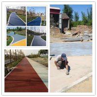 彩色透水路面,透水地坪,聊城透水混凝土路面材料找厂家