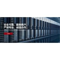 河南省新乡市多媒体课件软件开发就找河南中起科技