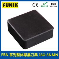 富耐克 SNMN 整体CBN刀具 聚晶立方氮化硼数控刀片 精加工弹簧钢车刀片