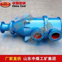 SPB水喷射真空泵,SPB水喷射真空泵型号齐全,ZHONGMEI