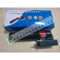 济南供应棒状伸缩式声光交流验电器 迷你型WBJ-0.1-10kv验电器