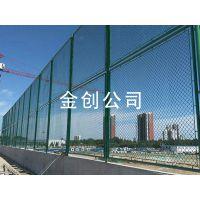 质量保证 浸塑防生锈高尔夫球场围网