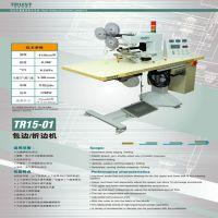 TRUST/TR15-01内衣无缝折边机/服装折边机/包边机//内衣生产设备机器/效率高