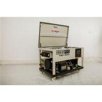 10kw静音汽油发电机投标用