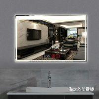 卧室挂墙试衣镜玄关装饰镜挂墙LED灯镜穿衣镜全身壁挂镜子