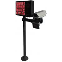 易思科智能停车场ES-X500管理系统、车牌识别、道闸,出入口控制系统