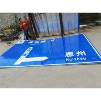 惠州市3M标志牌专业加工 惠州市路引科技交通设施工程