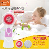 艾尔8288C洗脸刷 沐浴刷 毛孔洁面仪脸部毛刷 二合一洗脸刷