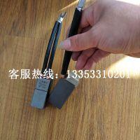 上海摩根碳刷MG88规格25x32x60