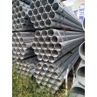 砚山热镀锌钢管DN100X3河北天创厂家批发材质3091每支重量52.23公斤