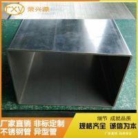 河北304不锈钢制品管 批发零售不锈钢制品矩形管 10*100
