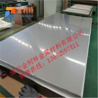 广东304L不锈钢板 拉丝面不锈钢薄板厂家直销