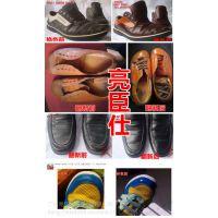 北京亮臣仕沙发翻新翻新修复换色行业领先