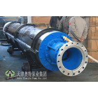 天津奥特泵业矿用潜水泵品质好值得您来选购哦