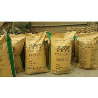 混凝土抗氯离子侵蚀防腐剂 盐碱地专用混凝土防腐剂 耐碱防腐剂
