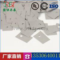 佳日丰泰厂家供应导热矽胶片绝缘片 led散热片to-220封装绝缘垫片