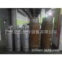100L可重复充装焊接钢瓶 制冷剂钢瓶 雪种罐 冷媒罐价格