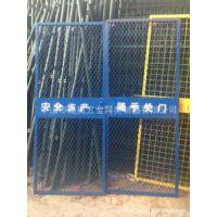 鸿宇筛网工地施工临时电梯防护门 菱形建筑防护电梯安全门