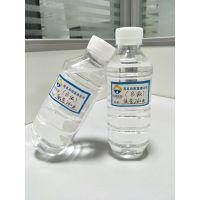 260#低芳溶剂油 萃取剂 它的性能优点为蒸发速度均匀而缓慢,芳香烃含量较少,毒性很小,安全性较高