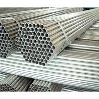 正品25精密管现货,20#精轧管可提供数控深加工并配送到厂