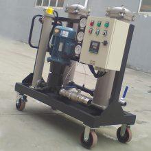 日欣净化GLYC-160Fp0透平油高级高粘油滤油机