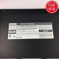 PVC贴纸 设备电源应用贴纸 尺寸颜色可定制印刷