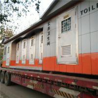 移动环保厕所 金属环保公厕 景区旅游公共卫生间 移动环卫厕所 按照需要求设计