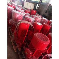 立式单级消防泵XBD8.5/22.8/100L生产厂家