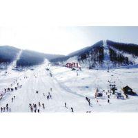 京郊温泉滑雪 京郊公司温泉年会