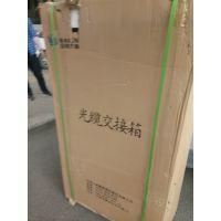 河南郑州光缆回收郑州光纤回收郑州光缆跳线回收