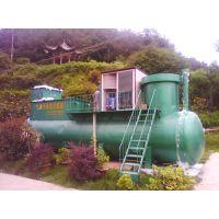 罐头食品加工厂污水处理设备SBR法