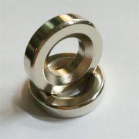 金聚进 专业厂家 钕铁硼强力圆形磁铁 强磁片耐高温磁铁加工定做