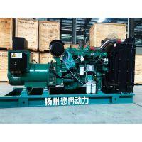 玉柴发电机组国三发动机200-1000kw玉柴柴油发电机