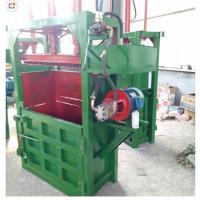 双缸布幅呀包机使用说明 印刷厂废纸打包机富兴批发