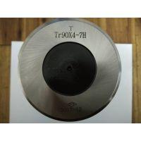 供应锯齿形梯形Tr非标塞规 螺纹环规价格 通止规检具定做 上海笑锐供