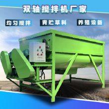 大型青草搅拌机 高效率牛饲料预料机 无粉尘养殖场搅拌机