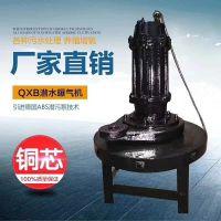 系列单极消防水泵XBD5/3.8/1.1-32L(W)变频恒压给水成套设备AB签