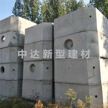 潍坊优惠的水泥化粪池 水泥化粪池专卖 平流式沉淀池