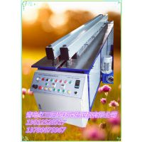 知名品牌青岛红三阳塑料板焊接机PPPE板材卷圆机接板机 品质非凡
