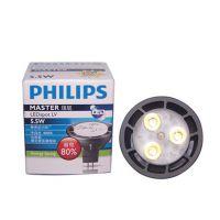 飞利浦LED灯杯6.5W MASTER MR16标准型灯杯 12V GU5.3
