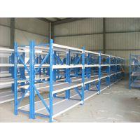 中型仓储货架,优质冷轧钢,杭州立野厂家直销支持非标定制