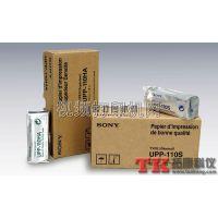 中西 热敏打印纸(索尼)UPP-110S 型号:TK10-UPP-110S库号:M360806