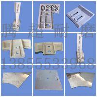 JS3000混凝土搅拌机耐磨易损配件(厂家直销)