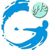 广州市跃康体育场地设施工程有限公司