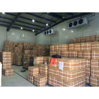 比泽尔半封闭式-上海苏世-实验室冷库,气调库,冷冻库,物流冷库中小型冷库的造价--上海苏世告诉您